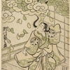 Segawa Kikunojo in the role of a woman standing in a room listening to the strains from a koto, a sho, a biwa, and a taiko (ancient musical instruments) which appear in a cloud above her head and are played by unseen hands, while lotus petals fall