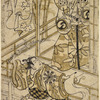 Sawamura Sojuro as a samurai looking out from a house at Nakamura Tomijuro, who, as Mago no Shoko is standing on the ground near the veranda brandishing a sword and holding a banner, while the wig from his disguise lies on the ground