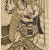 Sakata Hangoro in the role of Shujin Chugi, protecting the children of her master