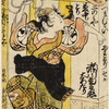 Segawa Kikuno jo in the role of Notori Soga, a joro dancing in front of Dai ni Bamme Yodoya, upon the roof of which a cock is perched