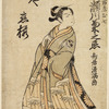 "Segawa Kikunogo in the title role of the drama ""Yaoya Oschchi"""