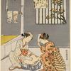 Kinuta Tamagawa