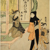 O Fuji in her father's shop Moto Yanagiya (The house of a thousand willows) turning to look at a young man in a black zukin who is being led by a little kamuro to her mistress in the Yoshiwara and has stopped to ogle the daughter of Niheiji