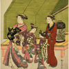 An oiran setting forth for a promenade accompanied by her two kamuro and a maid servant