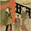 Ueno no Bansho (The evening bell at Ueno)