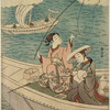 Sangi Takamura