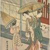 Samidare (The fifth month, rain)