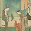 A mother and maid giving an infant boy his first lesson in walking on New Year's Day