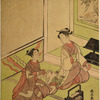 Two women seated in a parlor smoking and discussing a design of sake cups floating on a stream, which appears on a sheet of paper that one of them holds.  Before them is a tobako-bon