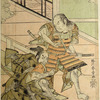 Asahina Saburo, a twelfth century warrior noted for his strength, trying to drag Soga no Goro into the house of Tora no Oiso
