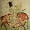 Miura no Osuke, famous as a long-lived hero, defending himself in his old age from Wada