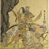 """The empress Jingo Kogo attired as a warrior, and mounted upon a horse, writing with a bow the words """"Koku O"""" (Ruler of the State) upon the cliff, while her Minister of State, Takenouchi no Sukune is seated by her upon the ground"""