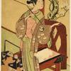 The actor Segawa Kikuno jo in a female role, standing, pipe in hand by the veranda of a house