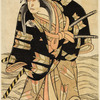 The actor Onoe Matsusuke as a samurai standing on the bank of a river
