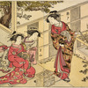 Three Yoshiwara women admiring the flowers of a tree peony blooming in the garden of a joroya