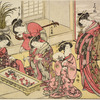 Group of five Yoshiwara women in a room in a joroya, looking at gold fish in a shallow tank