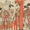 Five Yoshiwara women visiting a Shinto temple. One is dipping a cup of water from the chozubachi for the hand washing purification.  The others have paused beneath the torii to play with a puppy