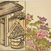 The fire buckets at the entrance gate to the Yoshiwara./Flowers