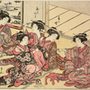 Two Yoshiwara women seated in a room playing nanushi ken, and three others looking on