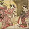 Three Yoshiwara women on the veranda of a house and a fourth woman coming toward them from the garden where a cherry tree is in bloom