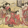 Group of five Yoshiwara women in a room in a joroya.  one is reading a letter aloud and the others are listening. Outside, through the open shoji, a flock of wild geese is seen flying down
