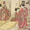 Two Yoshiwara women struggling for the possession of a doll, and two others watching them, one seated on the veranda and one standing by her side