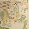 Women gathering silkworm cocoons