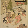 "A group of five boys fighting about the privilege of beating a big drum that lies upon the ground with drum sticks beside it.  Pine trees and a temple torii in the background. Inari-ko - ""The Festival of the Fox"""