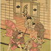 Four boys taking part in an amateur theatrical performance  and a fifth seated in the veranda looking on.  Outside through the open shoji are three banners such as are usually displayed before the theatres; the middle one bearing a picture of Shoki.  Tango - The Boys Festival
