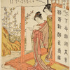 An oiran reading a love letter standing on the veranda of a house by the river while a young man looks over her shoulder.  On the further bank of the river lespedeza (hagi) in bloom