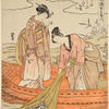 A girl and a young man in a boat, the young man drawing in a net in which instead of fish he has caught a large love letter