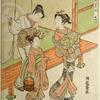 An oiran starting for a walk, followed by her kamuro and a shinzo
