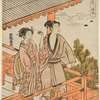 A young man and a girl throwing pottery saucers (kawarake) from the veranda of Kiyomidzu Temple