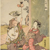 Daikoku entertaining an oiran by a juggling feat, balancing his white rat  and his mallet on the end of a pipe
