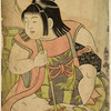 A young boy as Urashima seated upon the back of a huge hairy-tailed tortoise