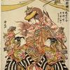 The lion dance performed on a float (dashi) contributed to the Kanda Festival (Kanda Gosairei) procession by the tradesmen of Yushima Roku chobun, Kanazawa Machi