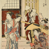 Two women on the veranda of a house, coming forward to welcome a visitor who has just arrived in a litter (kago)