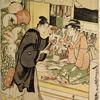 """The Yezoshiya or shop for the sale of colour prints known by the shop name of """"Kinjudo"""""""