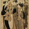 A woman carrying her infant daughter to a shinto temple for the Miya Mairi ceremony of naming, accompanied by two women and a man servant bearing gifts
