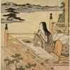 Murasaki Shikibu the celebrated poetess of the tenth century, seated on the veranda of a building overlooking Lake Biwa, composing the Genji Monogatari