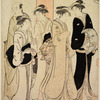 Group of four women and a man servent under a torii