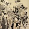 The oiran Senzan of Choji ya with her kamuro, Yasoji and Isoji, and the oiran of Ogiya with her kamuro Isami and Susami