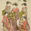 The oiran Nanakushi of Ogiya in the Yoshiwara parade accompanied by her kamuro Miwano and Takane