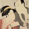Half-length figure of two actors in the style of Sharaku