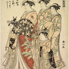 The oiran Kasugano of Onoya on parade accompanied by her kamuro Wakana and Kocho and two shinzo