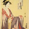 The tayu Shizuka of Shizutamaya