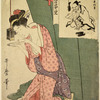"A young woman kneeling by the side of her bed, reading a love letter; and above an ink picture in Kano style signed ""Yasunobu"" representing the sage Shain reading the Buddhist scriptures"