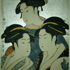 "Heads and busts of three women in the style known as ""kira-ye"" (literally ""gorgeous picture"")"
