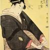 Portrait of the tayu Hanamurasaki of Tamaya