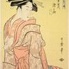 Portrait of the tayu Somenosuke of Matsubaya